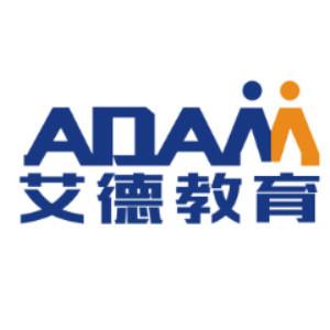 青岛艾德教育