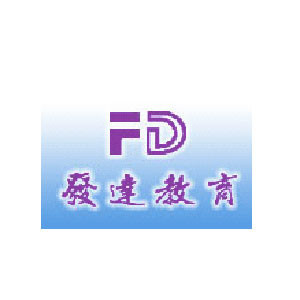 鄭州發達技術學校