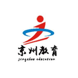 河南京州教导