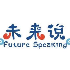 未来说艺术培训中心