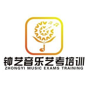 鄭州鐘藝音樂藝考培訓