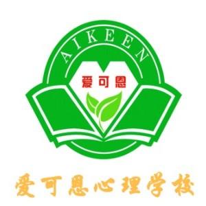 鄭州愛可恩培訓學校
