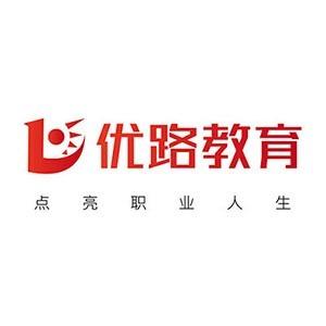 鄭州優路教育
