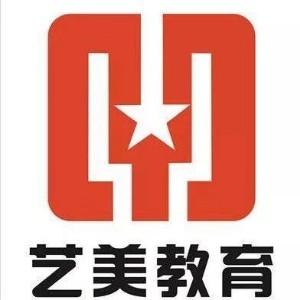 武汉艺美教育