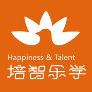 广州培智乐学