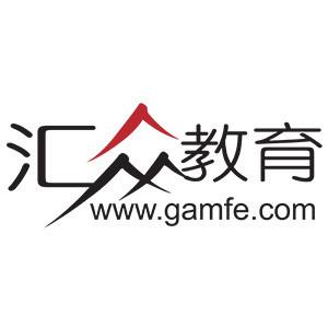 深圳匯眾教育