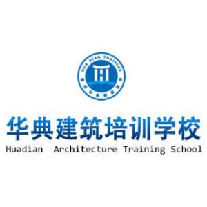 重慶華典比盟建筑工程