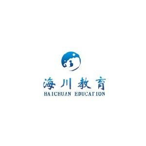 石家庄海川职业培训学校