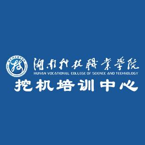 湖南華創職業培訓