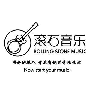 日照滾石音樂培訓