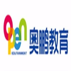 深圳奧鵬遠程教育