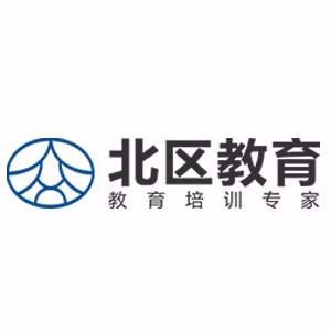 廣州北區教育