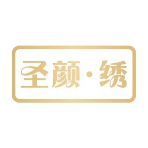 广州圣颜绣半永久培训