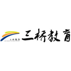 太原三桥职业