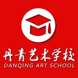 濟南丹青畫室高考美術培訓