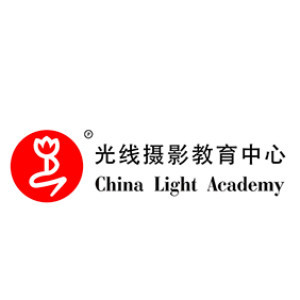 重慶光線攝影教育