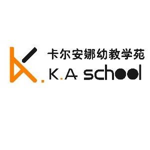 北京KA幼教學苑