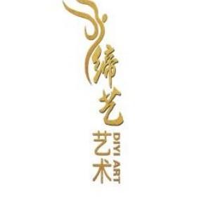 河北森橙—締藝藝術