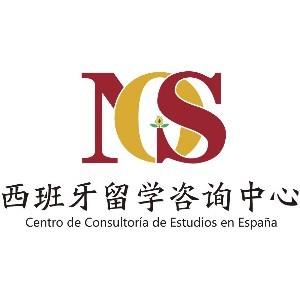 N0S西班牙咨询中心