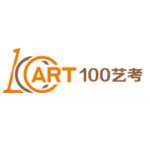 福州100艺考美术培训