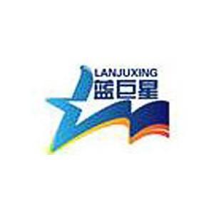 杭州藍巨星教育