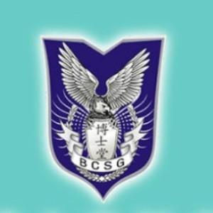 深圳博士堂教育