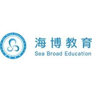 北京海博教育