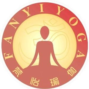 佛山梵怡瑜伽培訓
