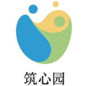 廣州筑心園兒童性格優勢教育