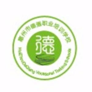 惠州市德強職業培訓