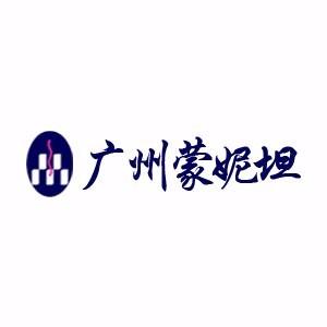 廣州蒙妮坦職業培訓學校