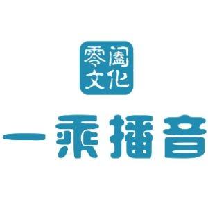 徐州一乘播音教育
