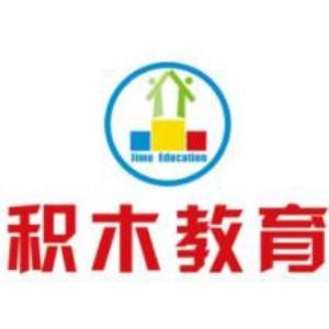 广州积木教育