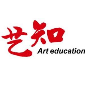广州艺知传媒艺考