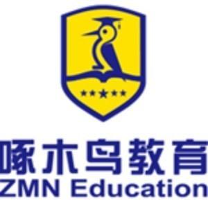 廣州啄木鳥留學教育