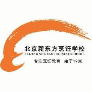 北京新東方烹飪學校