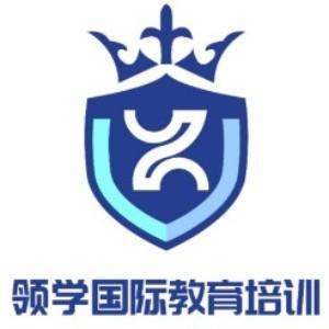徐州領學教育