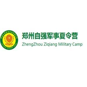 鄭州自強軍事夏令營