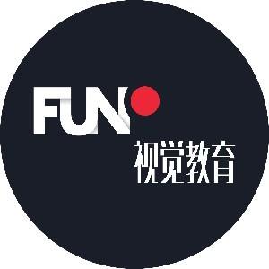 FunVision国际艺术教育