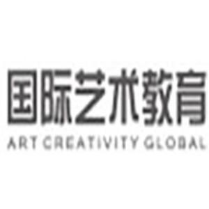武汉艺术留学国际艺术教育