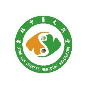 惠州杏林中醫教育培訓