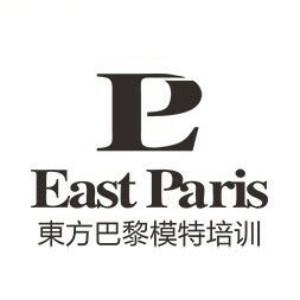 广州西方巴黎模特培训