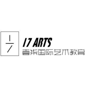 武汉17国际艺术教育