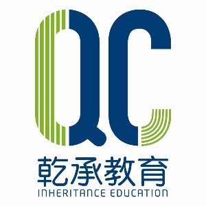 廣州乾承培優教育