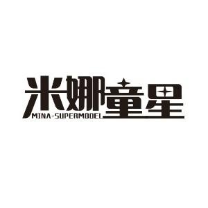 广州米娜童星学院
