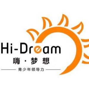 潍坊新梦想教育咨询有限公司
