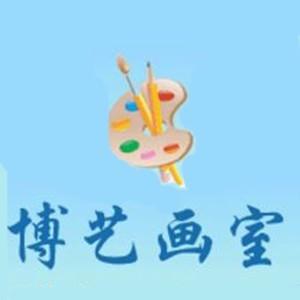 惠州广美博艺画室