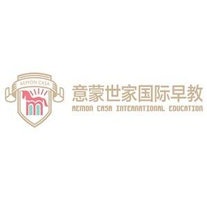 南京意蒙世家国际早教