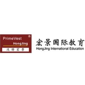 宏景国际教育