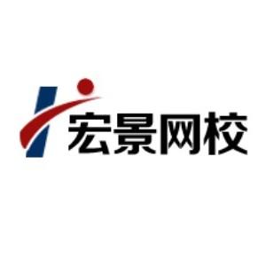上海宏景國際教育